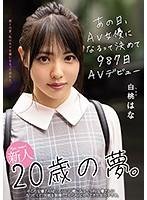 【VR】ボクが追っかけてるグラドル益坂美亜ちゃんの夜の顔はまさかのソープ嬢! たまたまいきつけのお店...